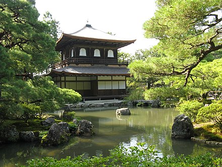 Silver Pavilion (Ginkaku) and garden of Jisho-ji, the residence of the Ashikaga shogun in the Higashiyama hills of Kyoto Jishoji kannonden2.jpg