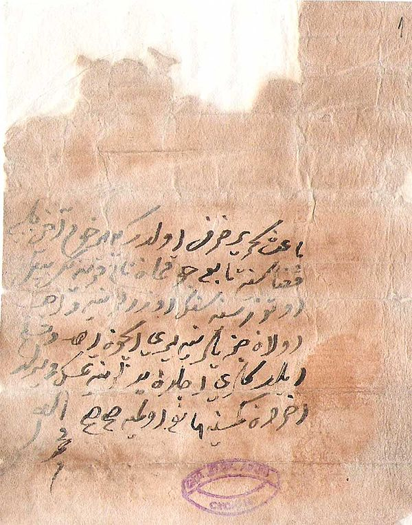 the origin and history of the tanzimat Starting with the declaration of tanzimat firman in 1839, a systematic  transformation in  background: regulating late ottoman istanbul.
