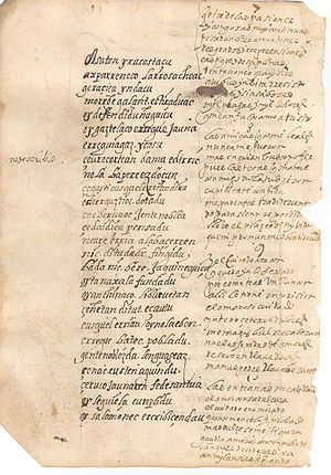 Basque literature - A page in Lazarraga's own handwriting