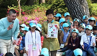 Park Geun-hye - President Park Geun-hye (center) smiles and shows a portrait drawn by a girl in Cheong Wa Dae, Seoul, at Children's Day 5 May 2013