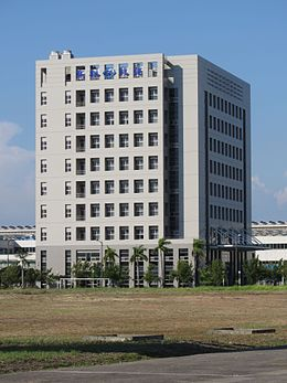 KRTC Headquarter.JPG