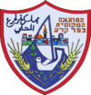 Official logo of Kafr Qara