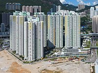 Kai Ching Estate overview 2017.jpg