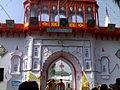 Kali Vahan Shakti peeth.jpg