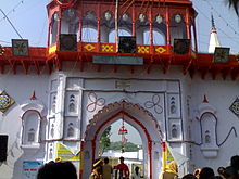 Etawah Travel Guide At Wikivoyage