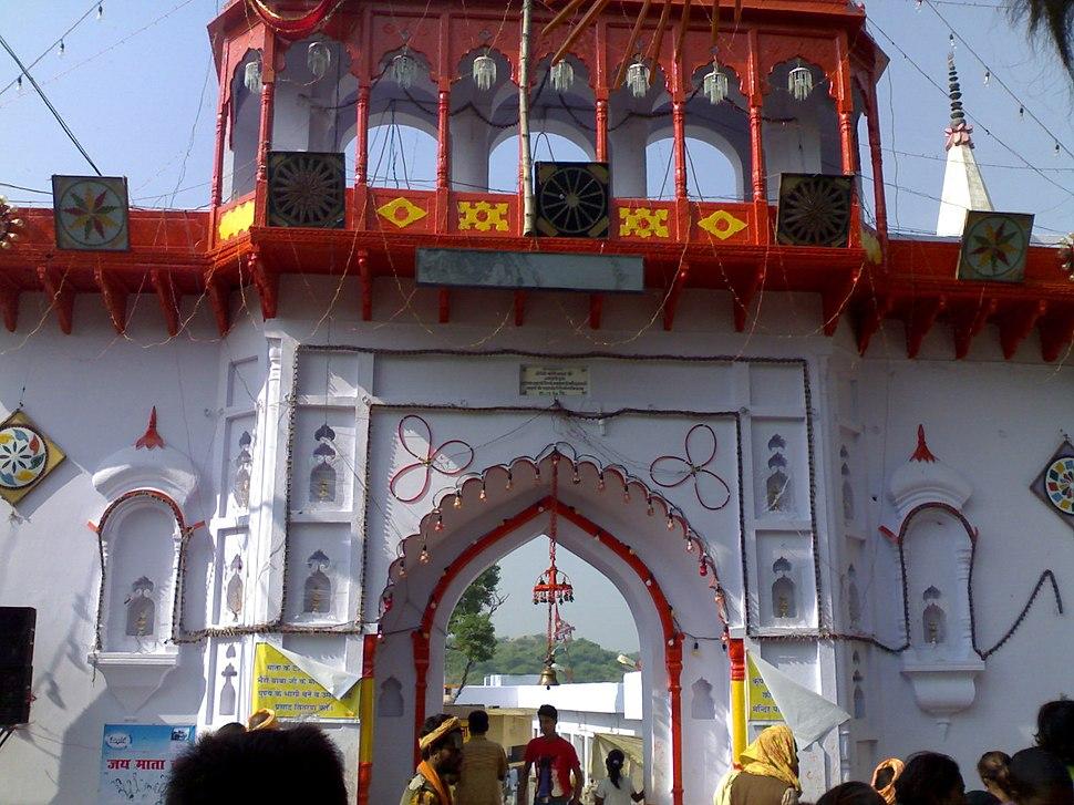 Kali Vahan Shakti peeth