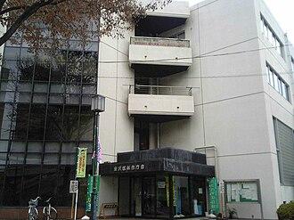 Kanazawa-ku, Yokohama - Kanazawa Ward Office
