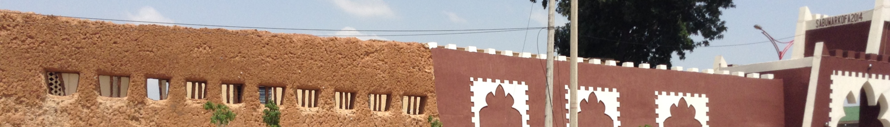Kano-city-wall-banner.png