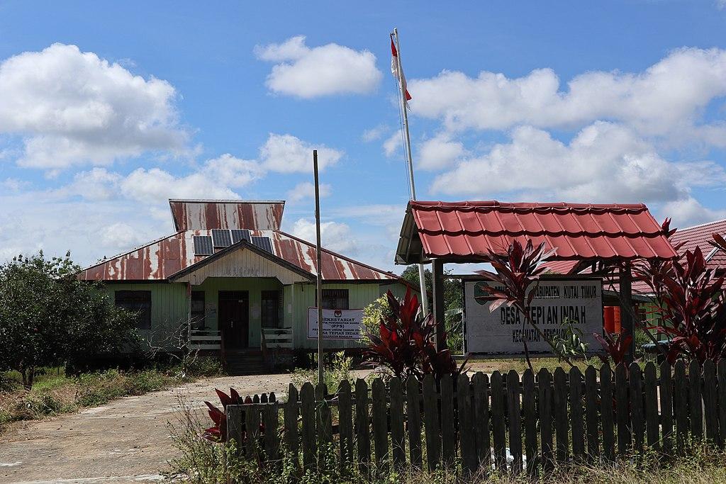 File Kantor Desa Tepian Indah Kutai Timur Jpg Wikimedia Commons