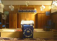 The interior of a Karaite synagogue (kenesa).