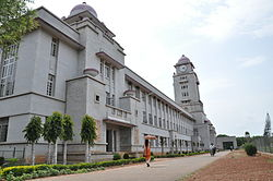 Karnatak University in Dharwad