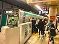 Karsuma Line train Kyoto Station Dec 29 2018 09-22 PM.jpeg