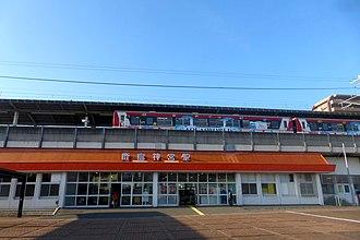 Kashimajingū Station - Kashimajingū Station September 2015