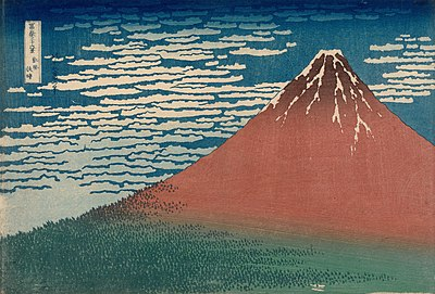 Katsushika Hokusai, published by Nishimuraya Yohachi (Eijudō) - Fine Wind, Clear Weather (Gaifū kaisei), also known as Red Fuji, from the series Thirty-six Views o... - Google Art Project - Cropped.jpg