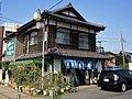 Kawamura Shoten (Inzai).jpg