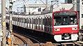 Keikyu-railway-1713F-20200101-125226.jpg