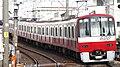 Keikyu-railway-602F-20200104-133232.jpg