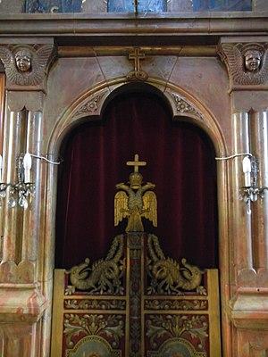 Feast of Saint George (Palestine) - Image: Khadir`s St.George church interior 1