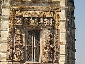 Parvati Temple, Khajuraho - Image: Khajuraho India, Parvati Temple 03