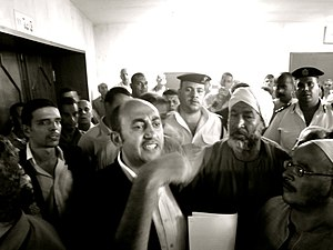 Khaled Ali - Khaled Ali among Egyptian workers protesting against privatization.