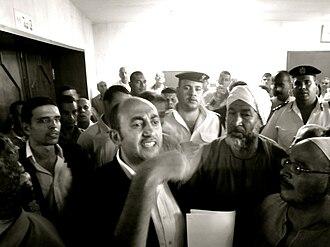 Khaled Ali - Khaled Ali among Egyptian workers protesting against privatization.