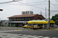Kikuchi-Plaza-20070722.jpg