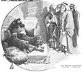King Rehoboam consulted with the old men.jpg