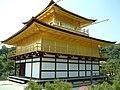 Kinkakuji Golden Pavilion In Kyoto (31386181).jpeg