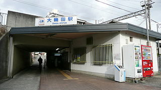 Ōwada Station (Nara) Railway station in Kawai, Nara Prefecture, Japan