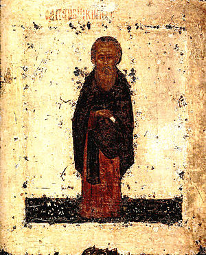 Cyril of Beloozero - Icon of St. Cyril, presulably by Dionisius Glushitsky (1424). The Tretyakov Gallery, Moscow.
