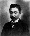 Kiyoji Nagashima.png