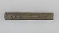 Knife Handle (Kozuka) MET LC-43 120 537-002.jpg
