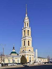 Церковь Иоанна Богослова (Коломна)