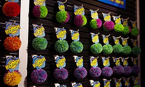 Koosh Ball Wall.jpg