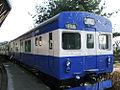Korail 1000 Series Subway Train - Flickr - skinnylawyer.jpg