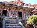 Korea-Busan-Beomeosa Dokseongjeon & Nahanjeon 6266-07.JPG