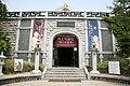 Korea-Gyeongju-Silla Art and Science Museum-Entrance-01.jpg