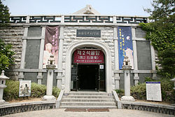 Korea-Gyeongju-Silla Art and Science Museum-Entrance-01.jpg