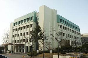 Korea Institute for Advanced Study - A photograph of the building of the Korea Institute for Advanced Study (KIAS)