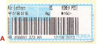 Korea stamp type PO-B3.jpg