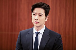 Park Ji-hyun - Wikipedia, la enciclopedia libre