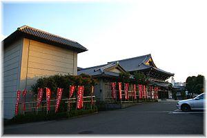 Koyasan Tokyo Betsuin - temple grounds
