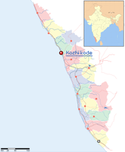 Kozhikode locator.png