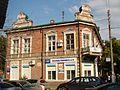 Krasnodar Yankovskogo 32 001.jpg
