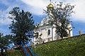 Krasnousolsky, Republic of Bashkortostan, Russia - panoramio.jpg