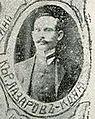 Krastyo Lazarov IMARO Konyuh.JPG