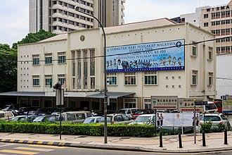 Persekutuan Pengakap Malaysia - B-P House at Kuala Lumpur
