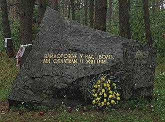 Bykivnia graves - Bykivnia monument