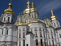 Kyiv Pechersk Lavra.jpg