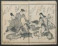 Kyoka Kijin Gazo-shu-Poems on Portraits of the Famous and the Infamous MET JIB94 003 crd.jpg